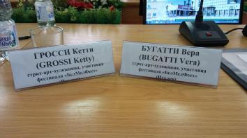Cyrillic name!!